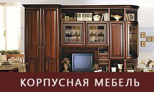 каталог мебели магазина эстет москва кухни на заказ мебель для